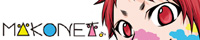 MAKONET 番組のイラストを描いて下さった練馬区在住イラストレーター&漫画家・MAKO.さんのサイトです。